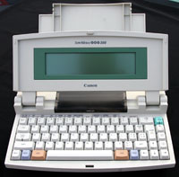 SW300 - Refurbished Canon Starwriter Jet 300 BubbleJet Word Processor