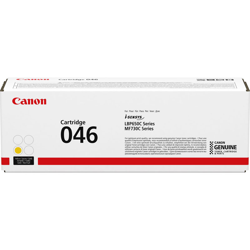 1247C002 - Canon 046 Yellow Toner Cartridge - 2,300 Pages