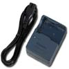 8458A003AA - Canon CB-2LUE Battery Charger